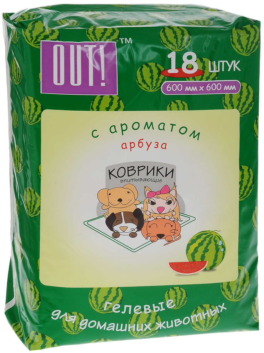 """Коврики для домашних животных """"OUT!"""", впитывающие, с ароматом арбуза, 60 х 60 см, 18 шт"""
