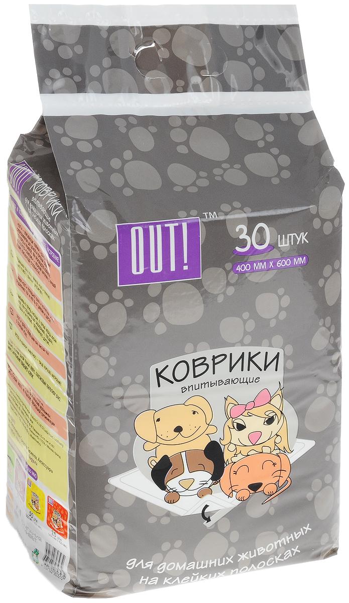 """Коврики для домашних животных """"OUT!"""", впитывающие, на клейких полосках, 40 х 60 см, 30 шт"""