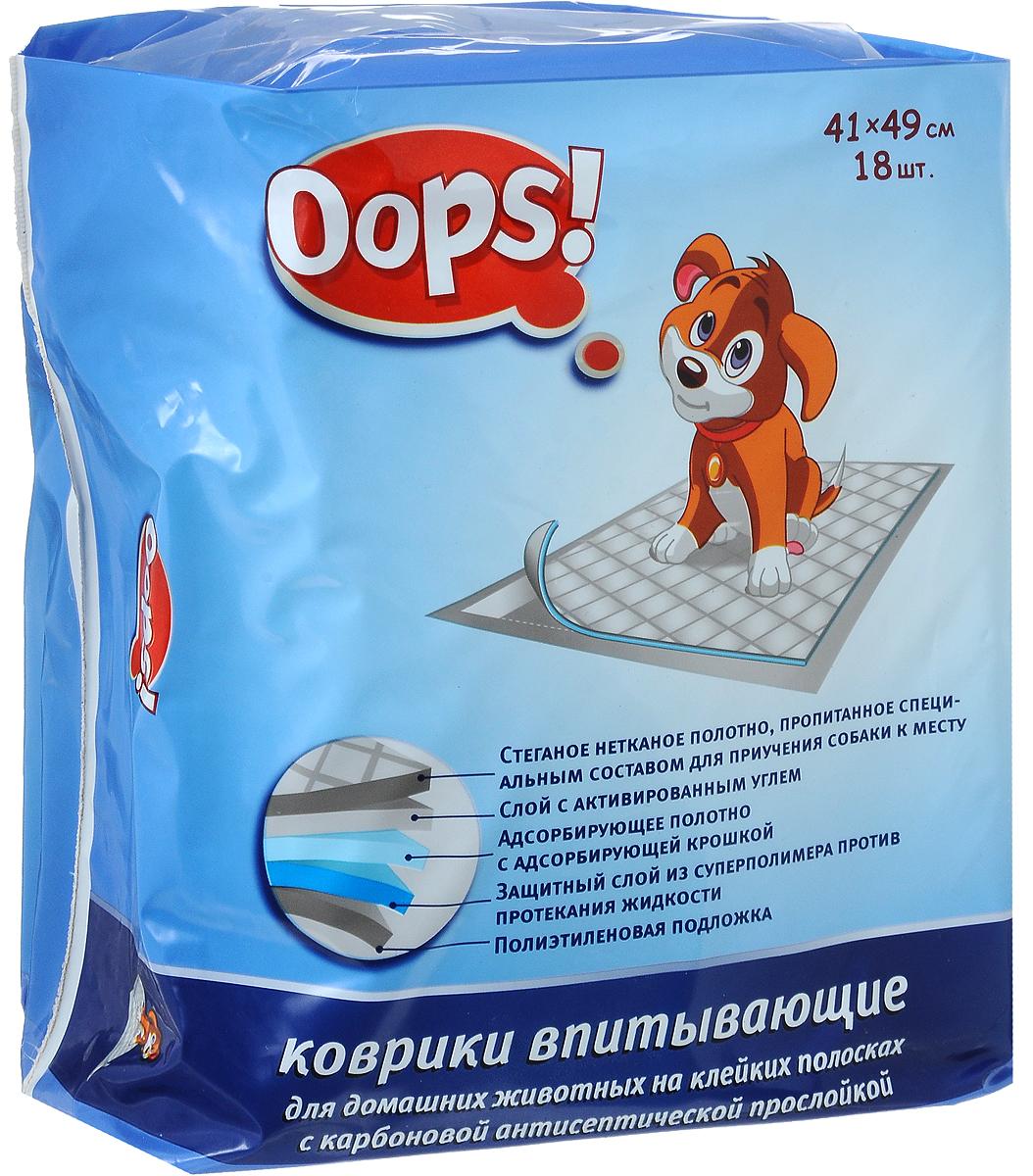 """Коврики для домашних животных """"OOPS!"""", впитывающие, на клейких полосках, 41 х 49 см, 18 шт"""