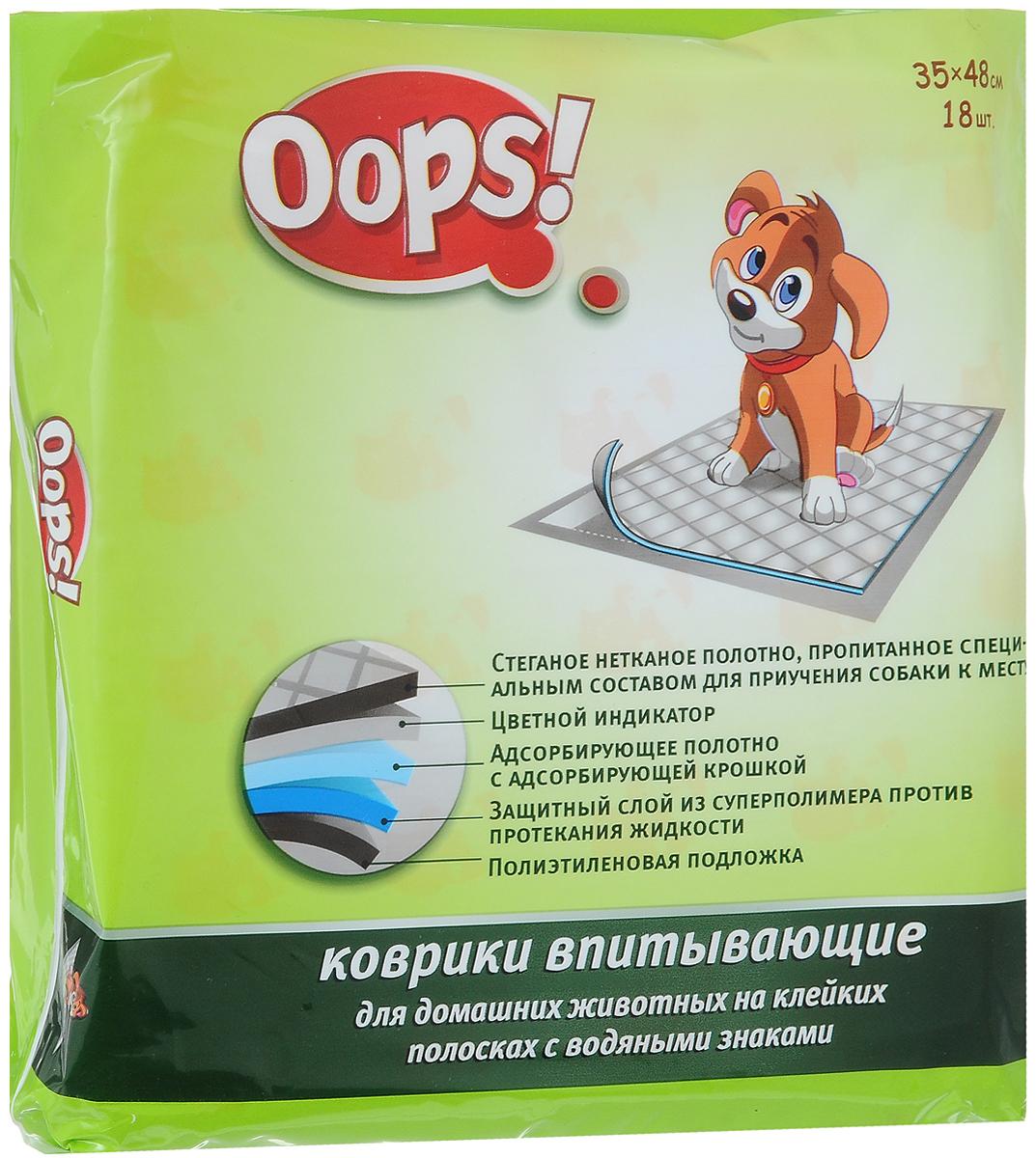 """Коврики для домашних животных """"OOPS!"""", впитывающие, на клейких полосках, 35 х 48 см, 18 шт"""