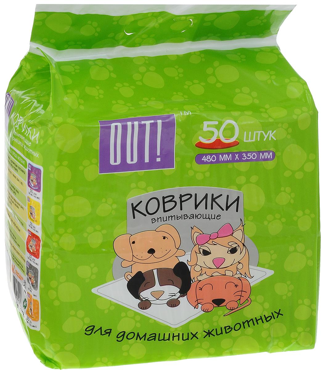 """Коврики для домашних животных """"OUT!"""", впитывающие, 35 х 48 см, 50 шт"""