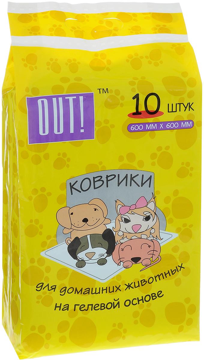 """Коврики для домашних животных """"OUT!"""", впитывающие, 60 х 60 см, 10 шт"""