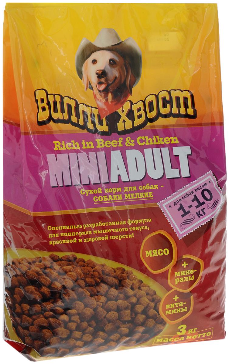 "Корм сухой ""Вилли Хвост"" для собак мелких пород, 3 кг"