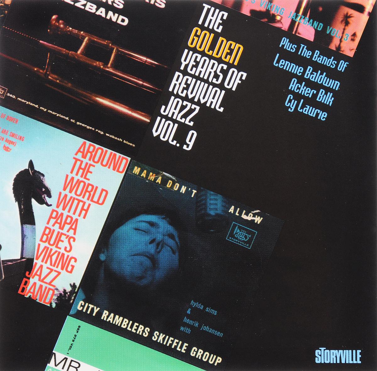 Chris Barber's Jazz Band,Papa Bue's Viking Jazz Band,