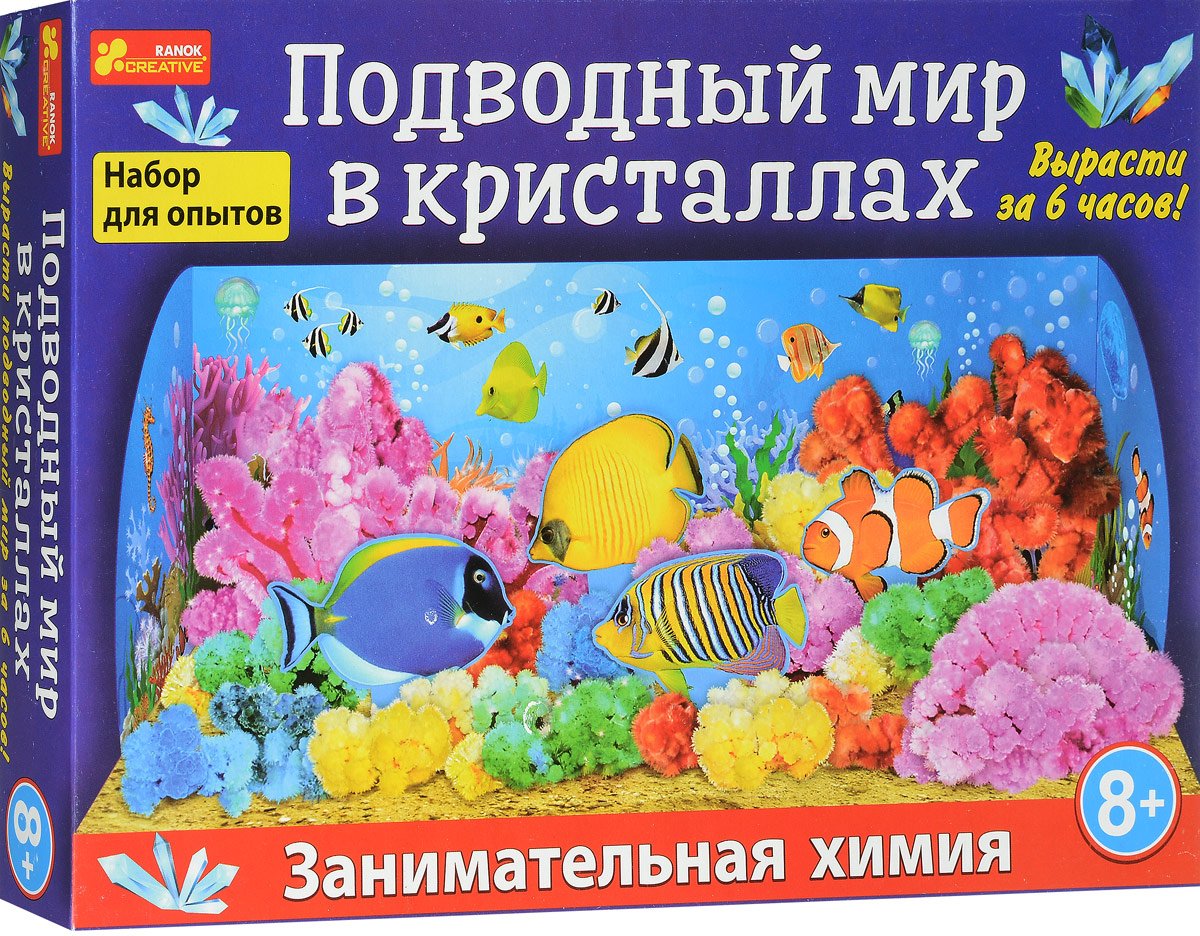 Ranok Набор для опытов Подводный мир в кристаллах набор для выращивания ранок твоя фоторамка в кристаллах
