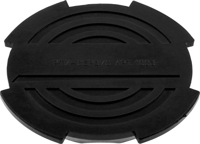 Опора для подкатного домкрата Matrix, диаметр 13 см опора matrix 50901
