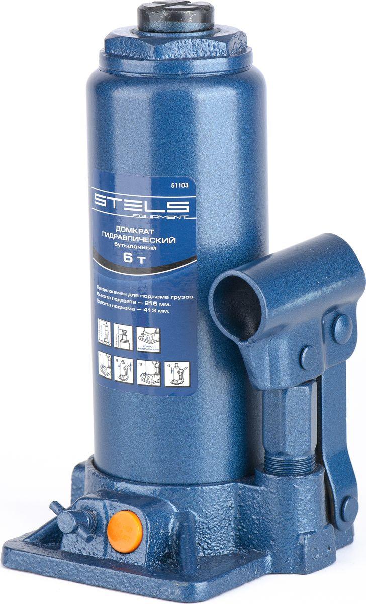 Фото - Домкрат гидравлический бутылочный Stels, 6 т, высота подъема 21,6–41,3 см домкрат гидравлический stels бутылочный 4 т высота подъема 19 4 37 2 см