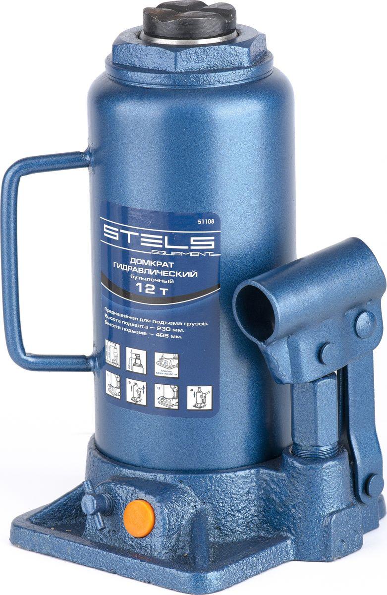 Домкрат гидравлический бутылочный Stels, 12 т, высота подъема 230–465 мм Stels
