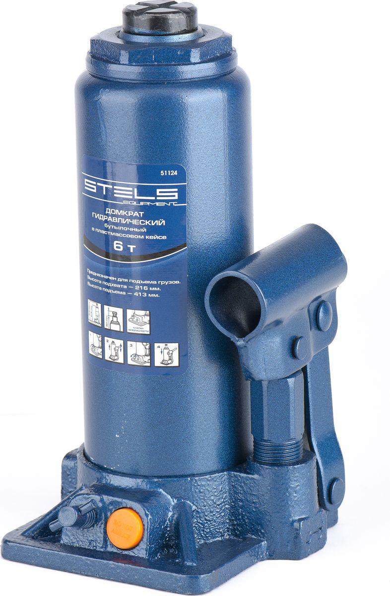Фото - Домкрат гидравлический бутылочный Stels, в пластиковом кейсе, 6 т, высота подъема 21,6–41,3 см домкрат гидравлический stels бутылочный 4 т высота подъема 19 4 37 2 см