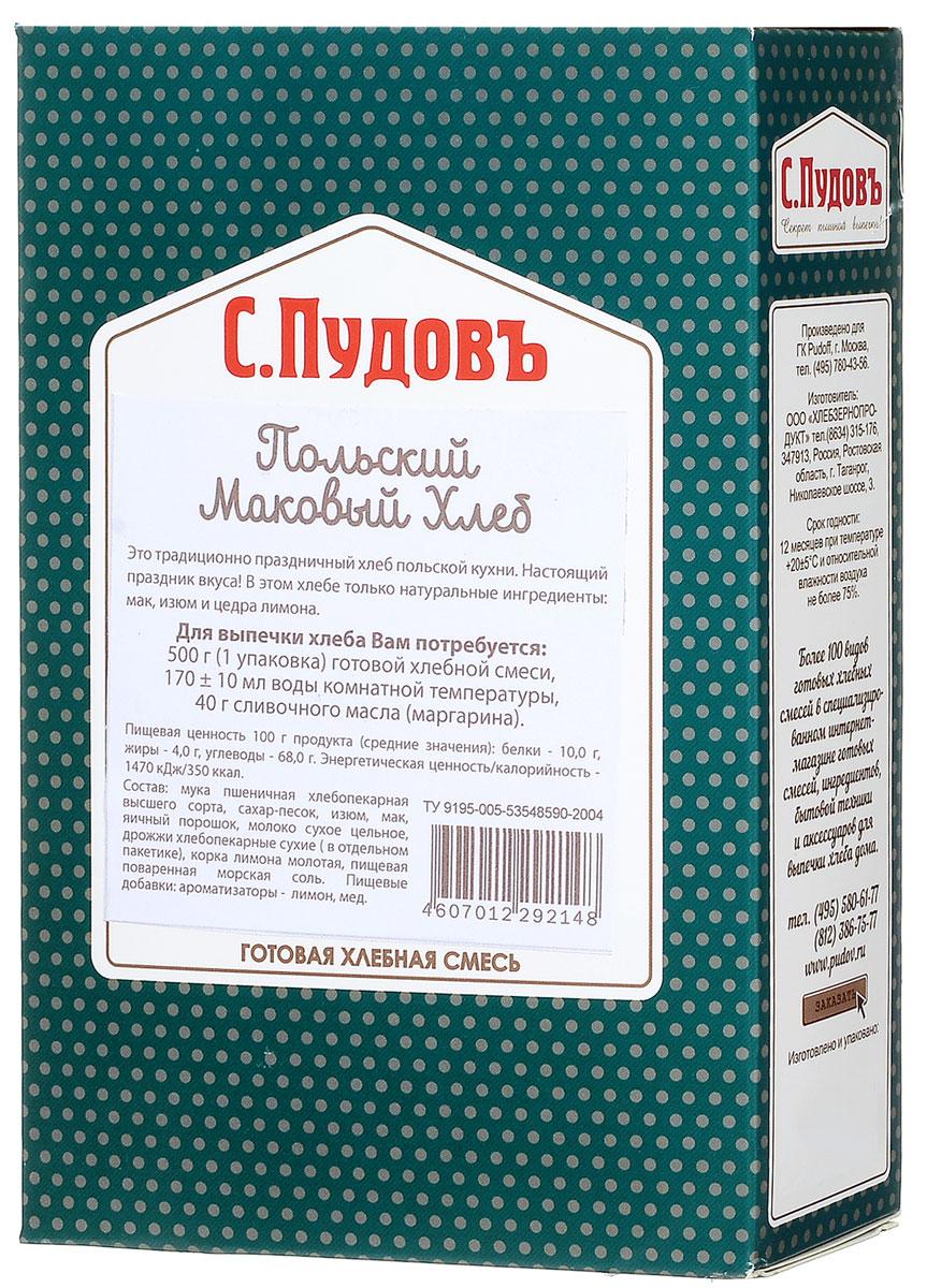 Пудовъ польский маковый хлеб, 500 г пудовъ солнечный хлеб 500 г