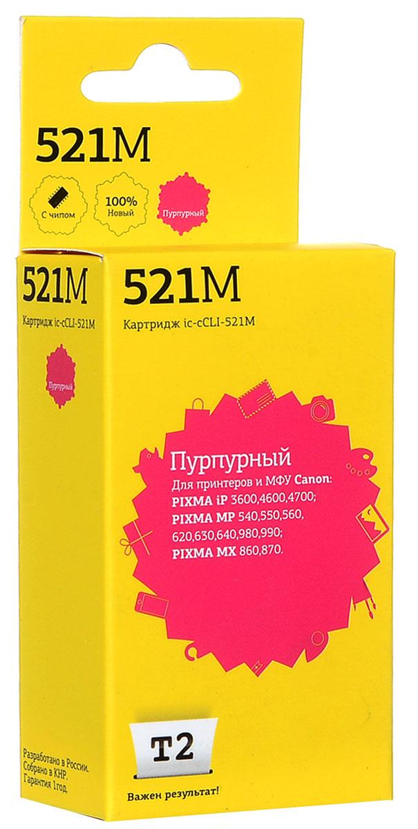 Картридж T2 IC-CCLI-521M, пурпурный, для струйного принтера картридж easyprint ic cli521bk для canon pixma ip4700 mp540 620 980 mx860 черный с чипом картридж easyprint ic cli521bk для canon pixma ip4700 mp540