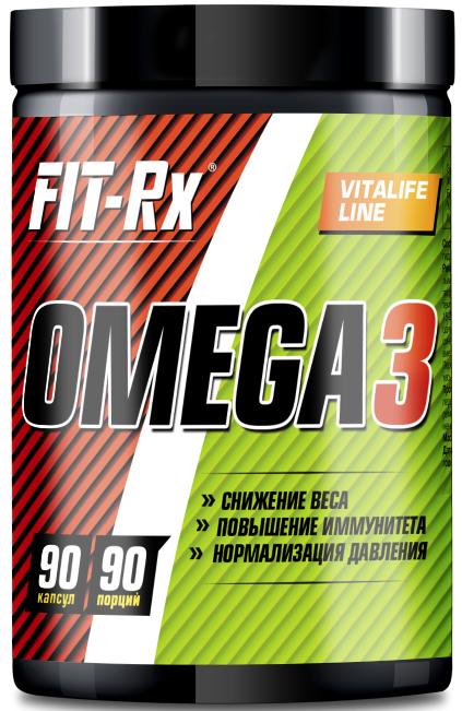 цена на Омега 3 Fit-Rx