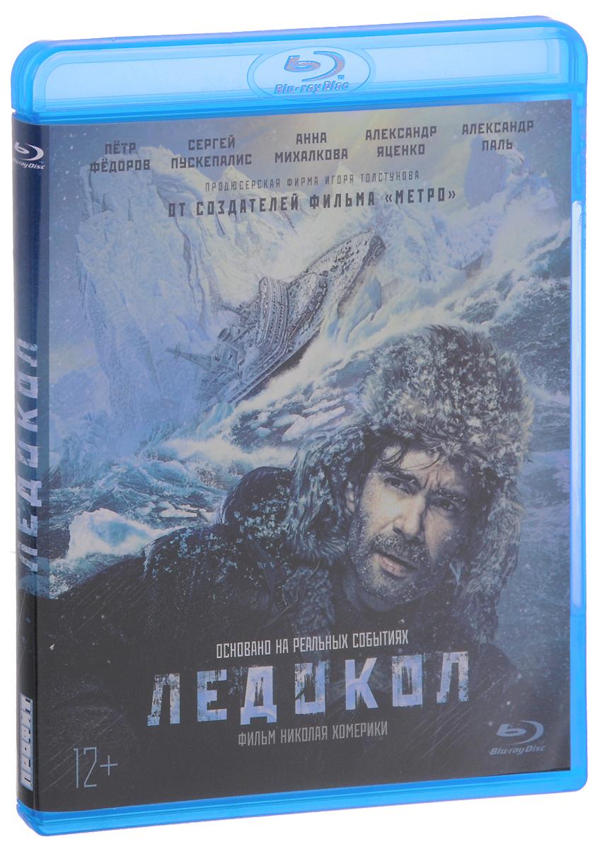Ледокол(Blu-ray)