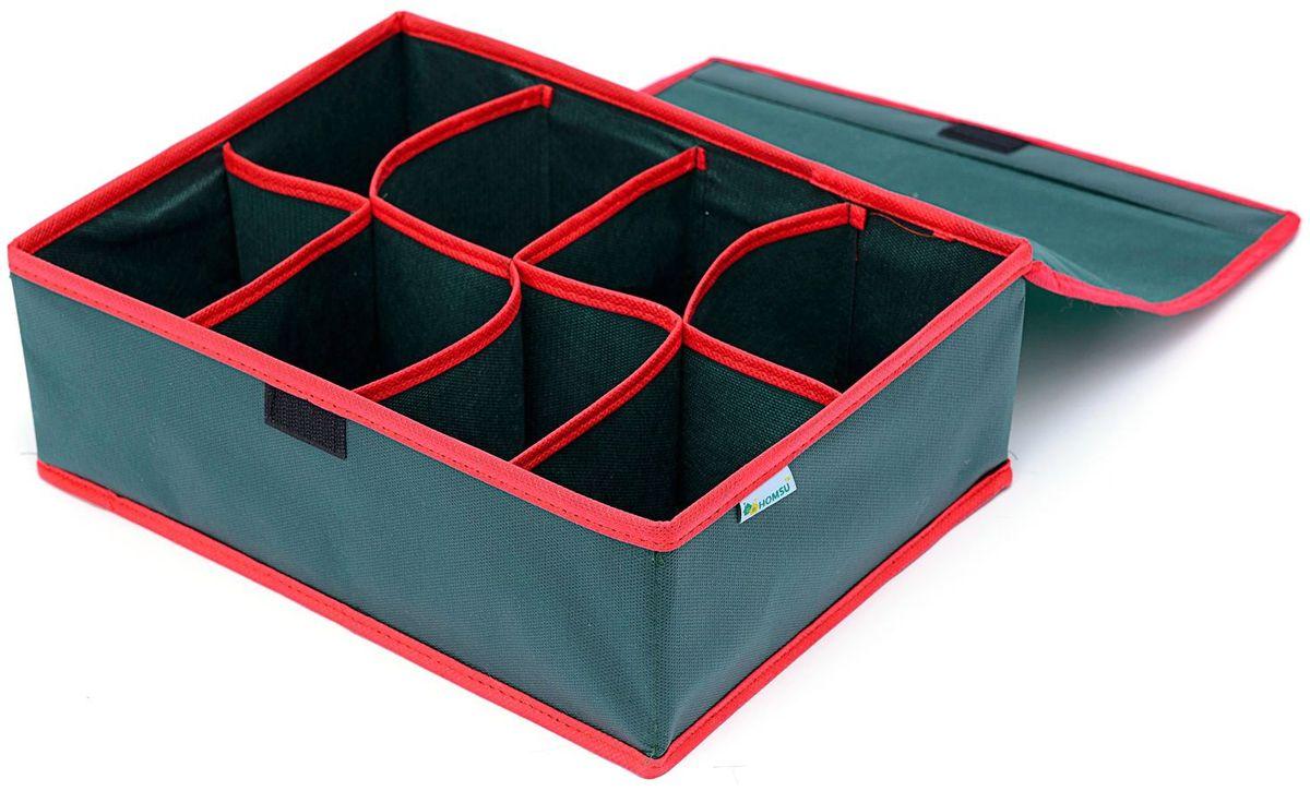 Органайзер с крышкой Homsu New Year, 8 секций, цвет: зеленый, 31 х 24 х 11 см органайзер с крышкой в багажник isky полиэстер цвет черный 51 x 31 х 31 см