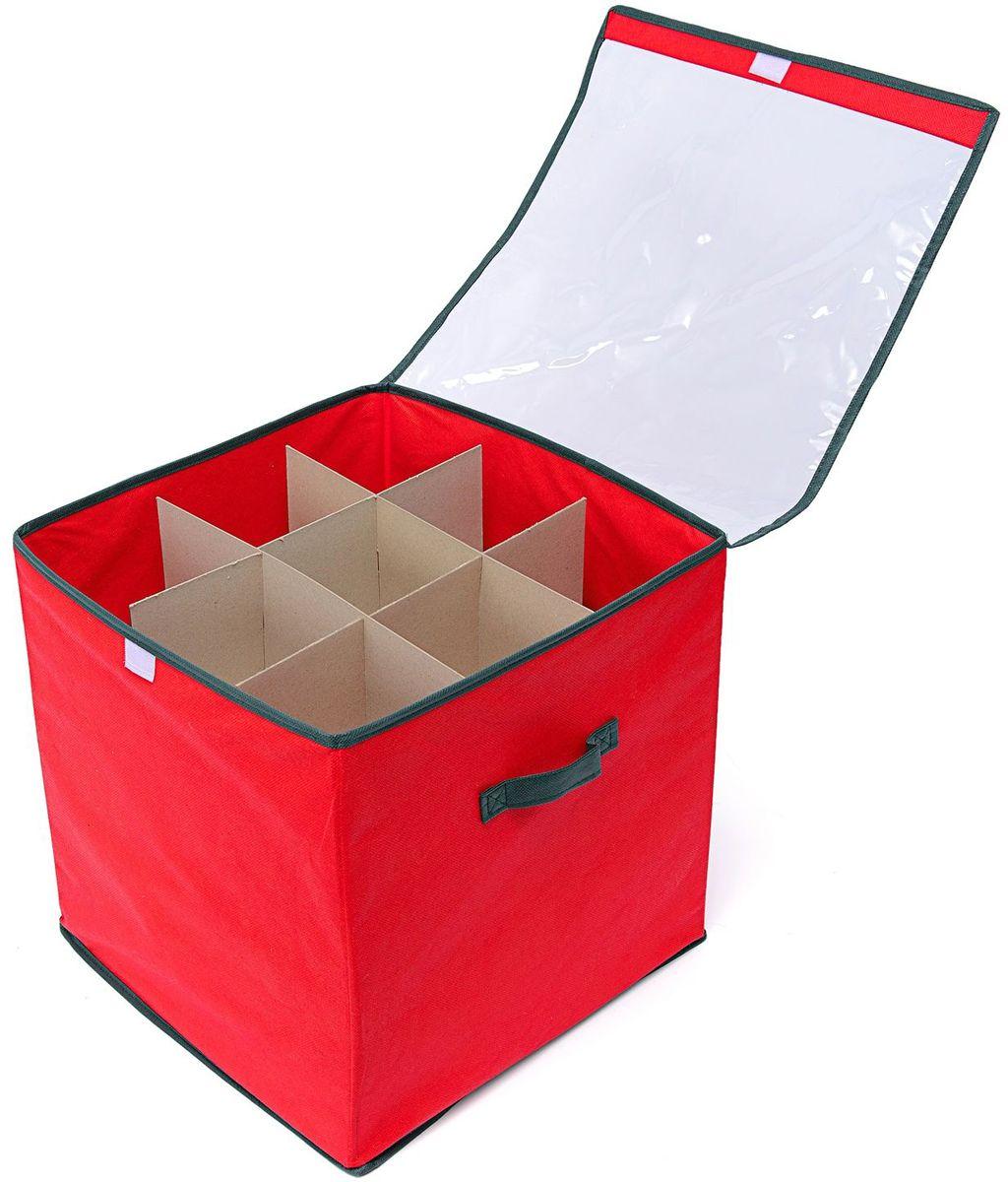 Коробка для хранения с делениями Homsu