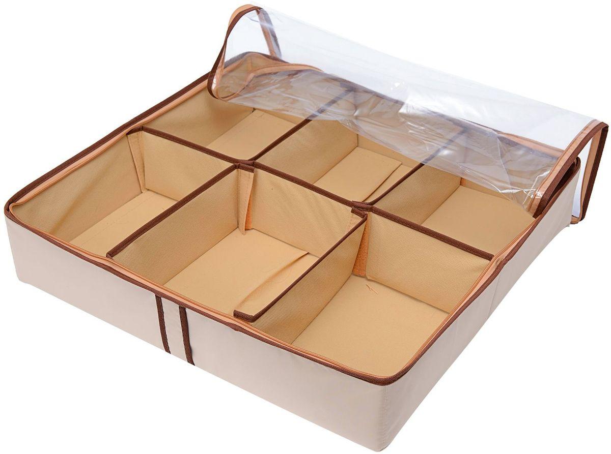 Органайзер для обуви Homsu Bora-Bora, цвет: бежевый, 54 х 51 х 13 см органайзер для хранения обуви homsu bora bora 52 х 26 х 12 см