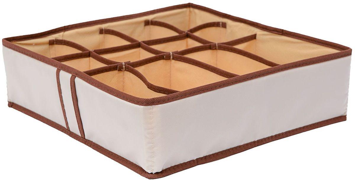 Органайзер Homsu Bora-Bora, цвет: бежевый, 35 х 35 х 10 см органайзер для хранения обуви homsu bora bora 52 х 26 х 12 см