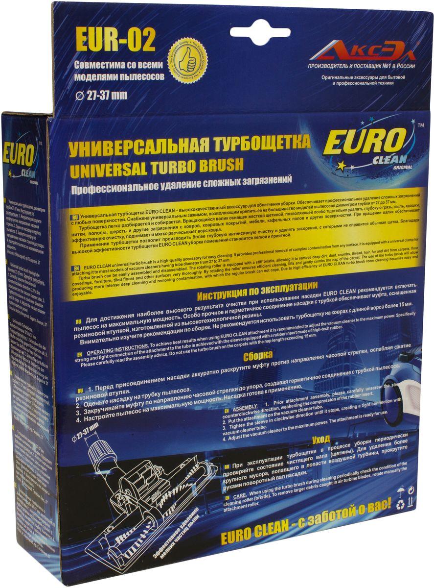Euro Clean EUR-02турбощетка универсальная Euro Clean