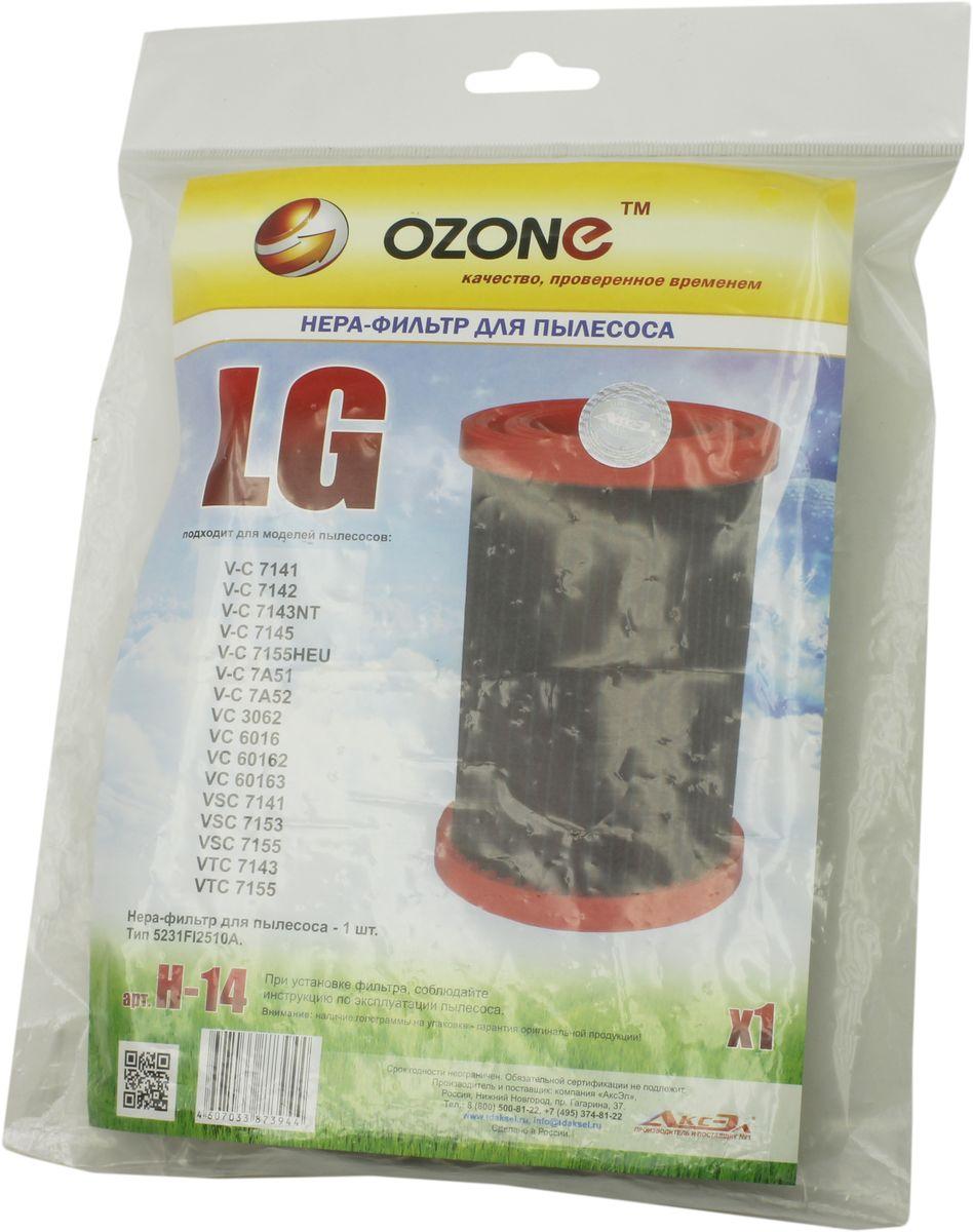 Ozone H-14 НЕРА фильтр для пылесоса LG jia pei подходит просо mi фильтр для очистки воздуха для проса mi 2 поколения 1 поколения