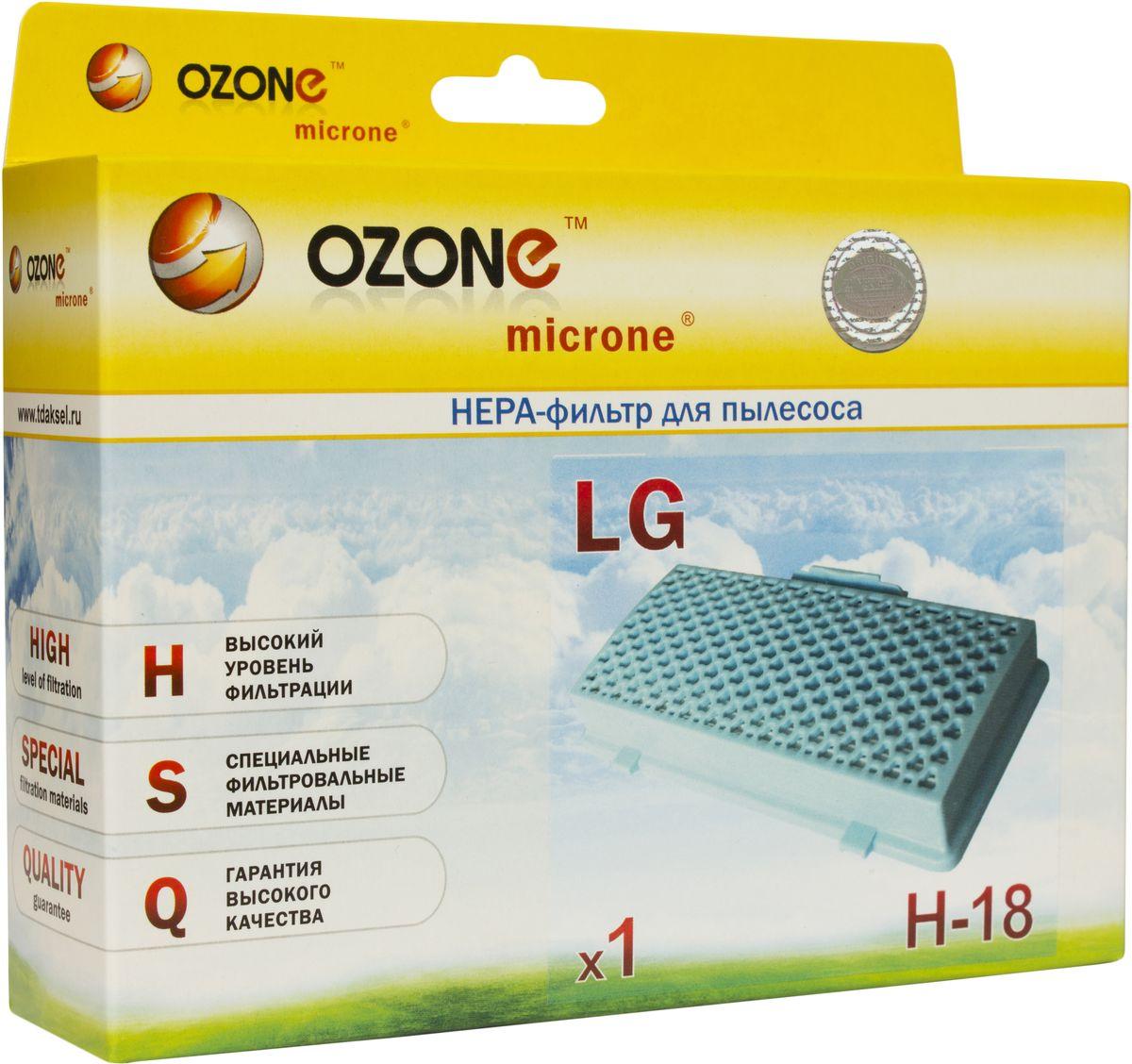 Ozone H-18 НЕРА фильтр для пылесоса LG jia pei подходит просо mi фильтр для очистки воздуха для проса mi 2 поколения 1 поколения