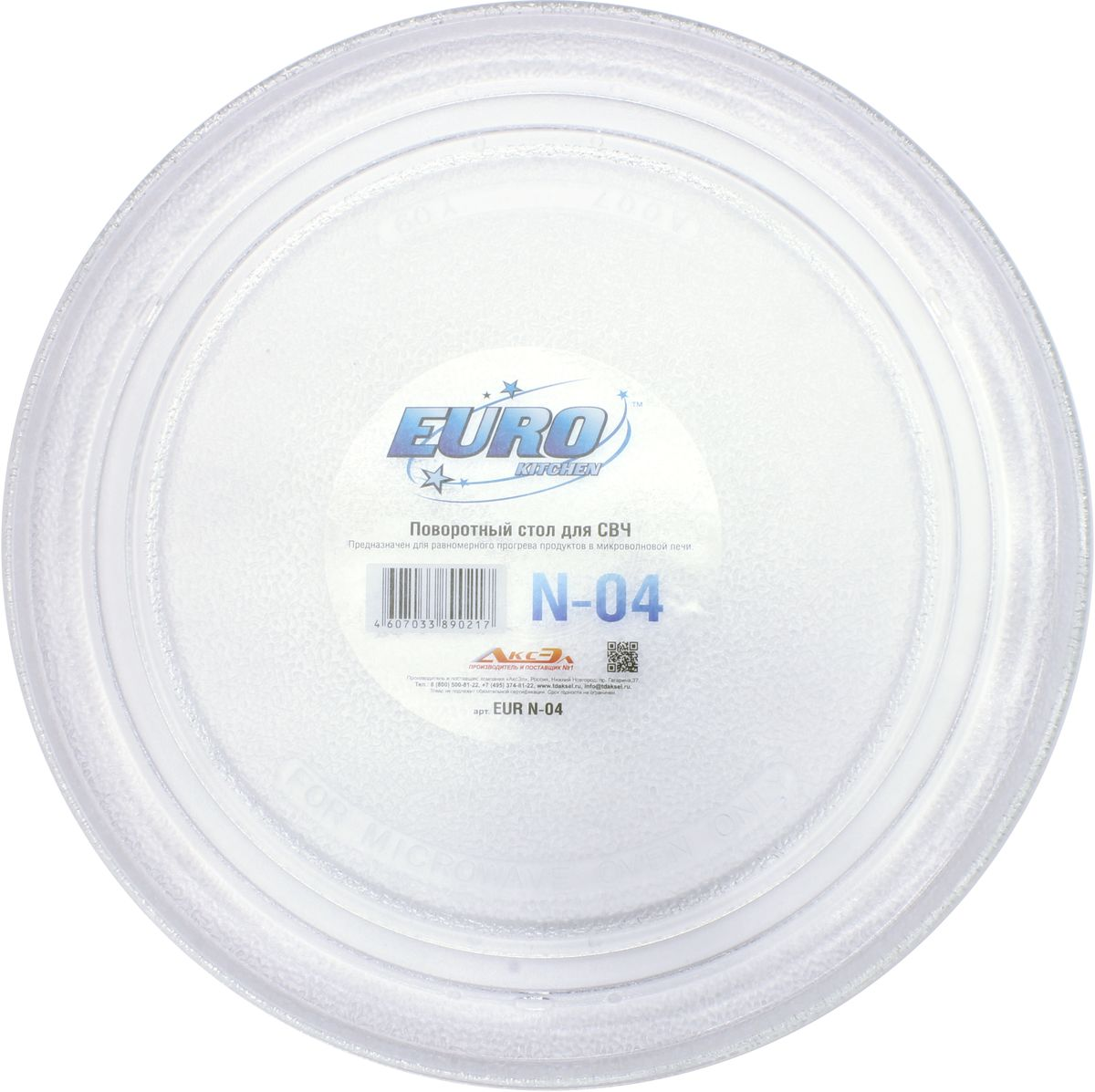 Euro Kitchen N-04 тарелка для СВЧ