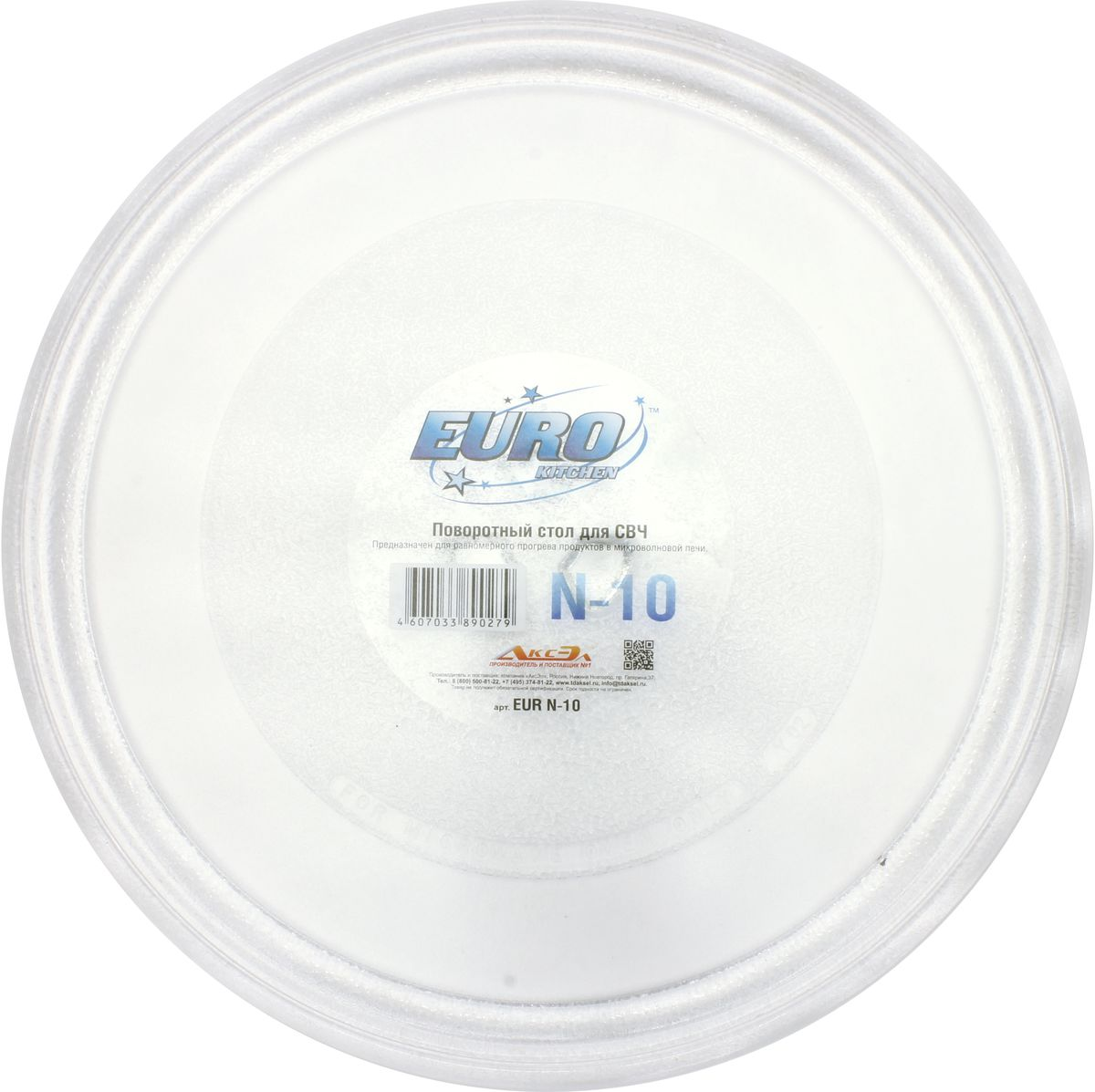 Euro Kitchen N-10 тарелка для СВЧ