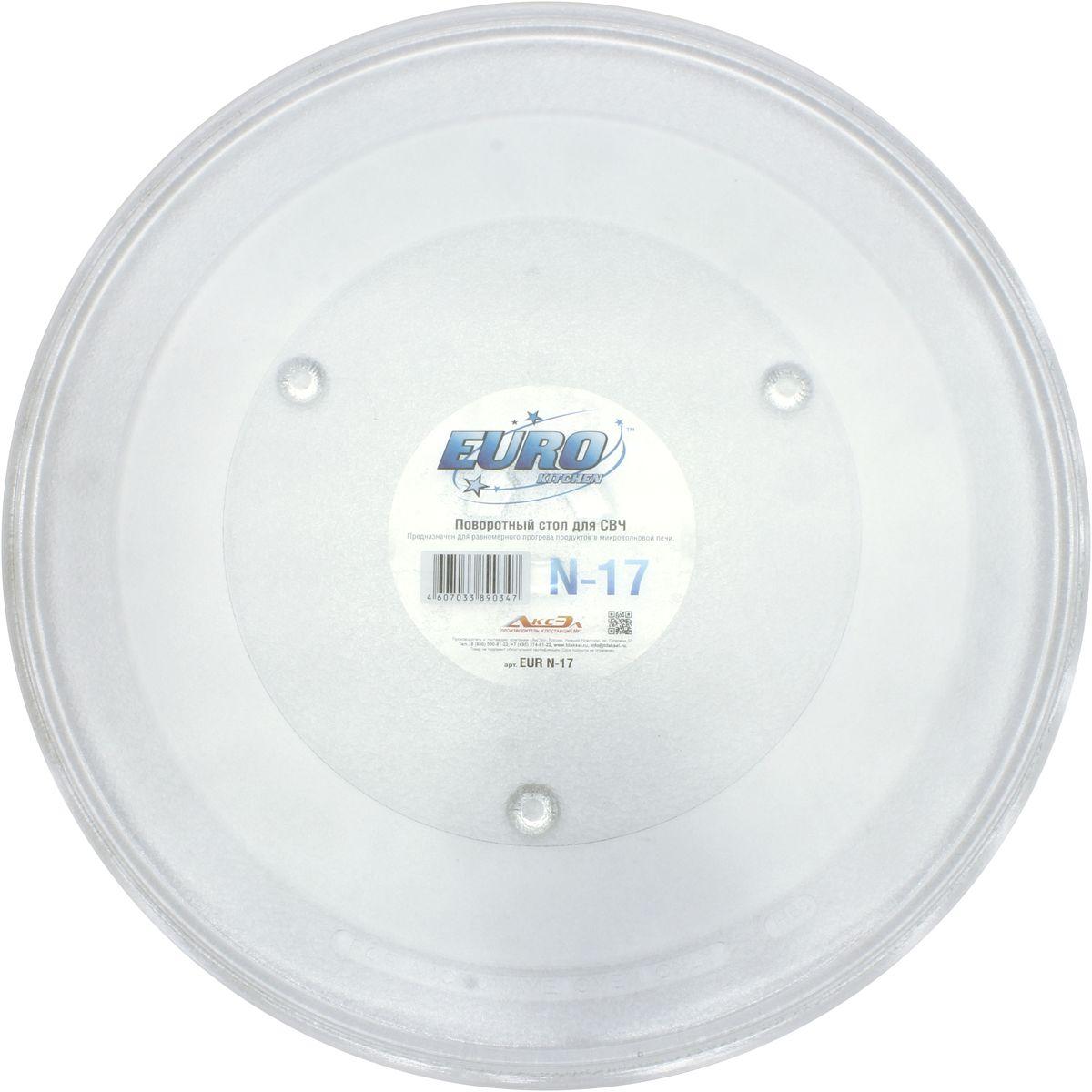 Euro Kitchen N-17 тарелка для СВЧ