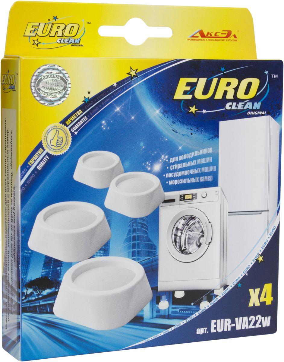 Антивибрационные подставки для стиральных машин и холодильников Euro Clean VA-22W, White, 4 шт атицеллюлитный крем для тела beauty style modellage cell thermoshock 200 мл с термоэффектом