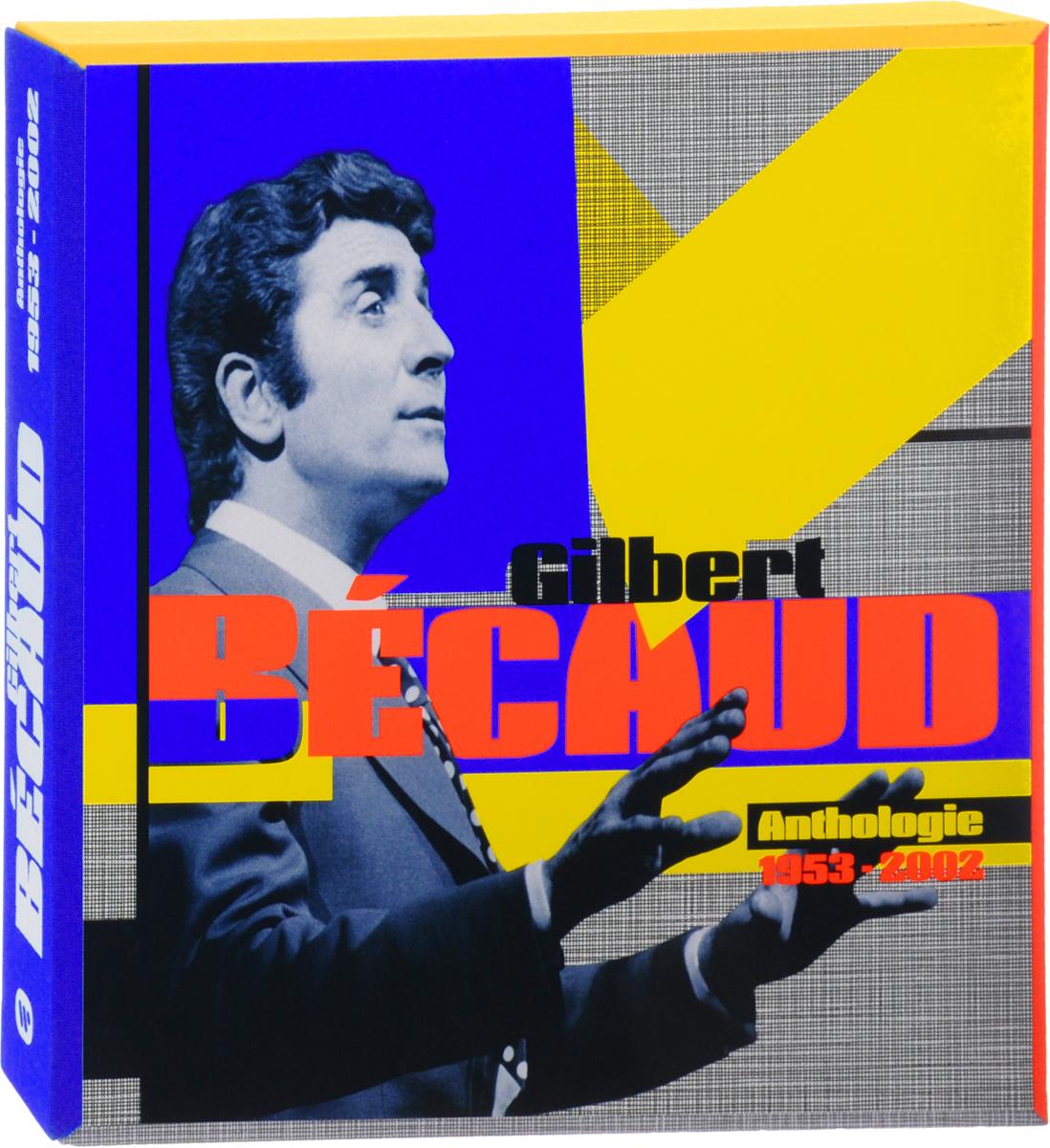 Жильбер Беко Gilbert Becaud. Anthologie 1953-2002 (20 CD) пропалыватель gardena 8923