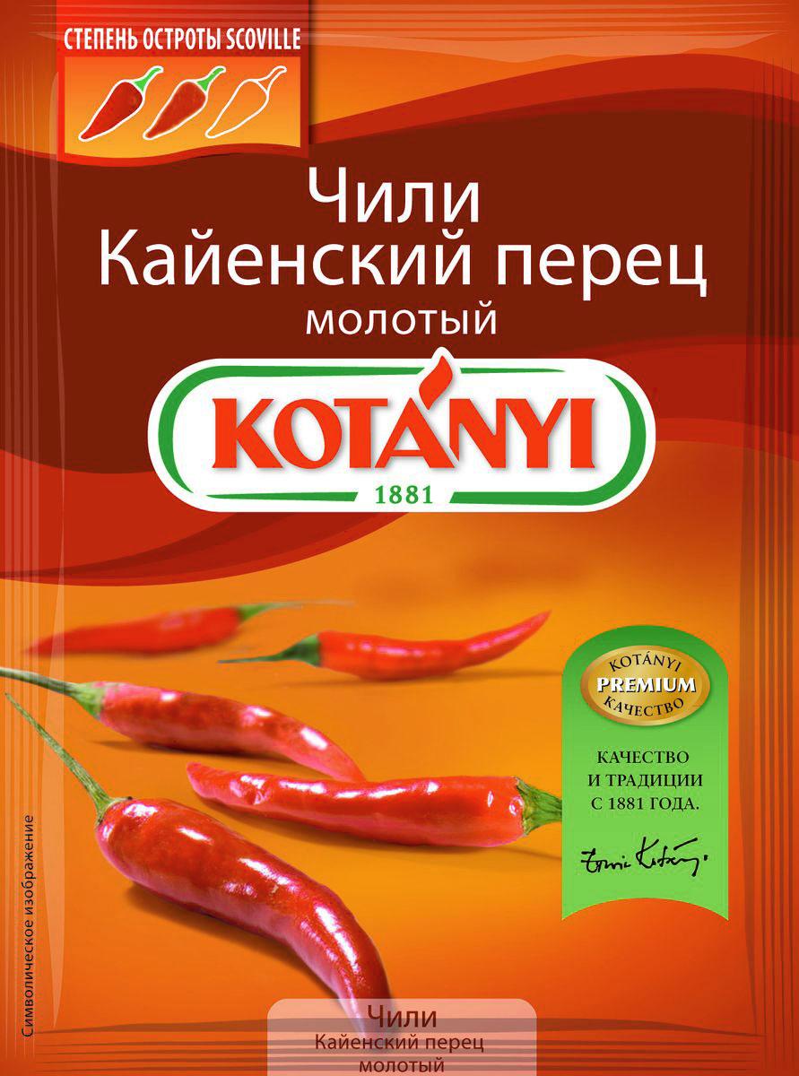 Kotanyi Чили кайенский перец молотый, 25 г orient чили кайенский перец молотый 12 г