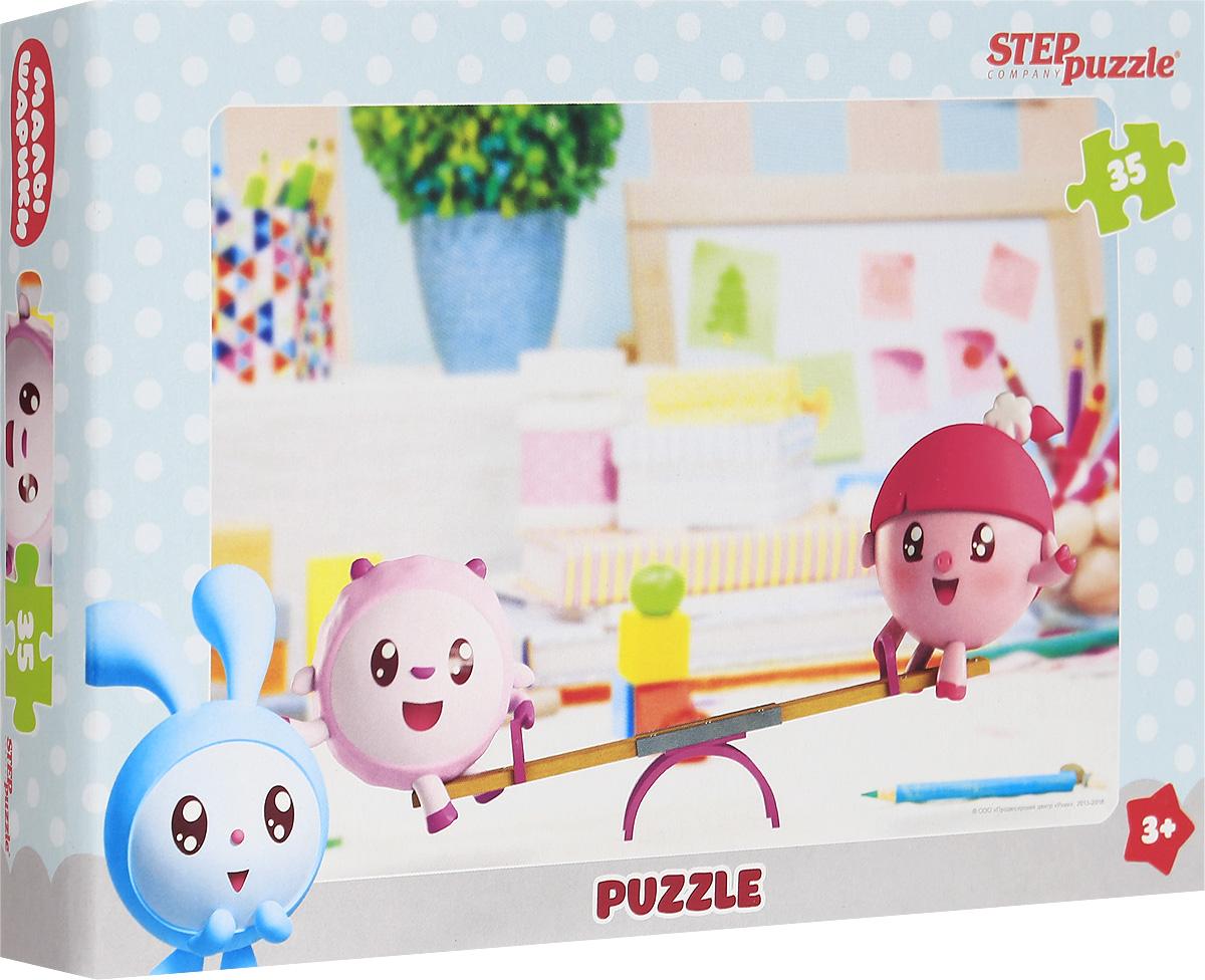 Step Puzzle Пазл для малышей Малышарики 91145 step puzzle пазл для малышей тачки 89122