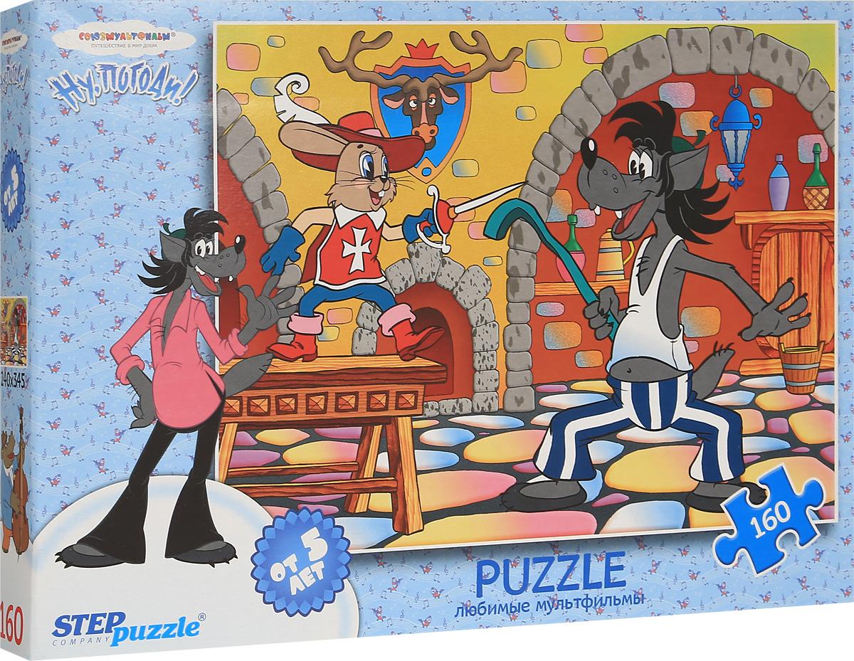 Step Puzzle Пазл Ну, погоди! 72003