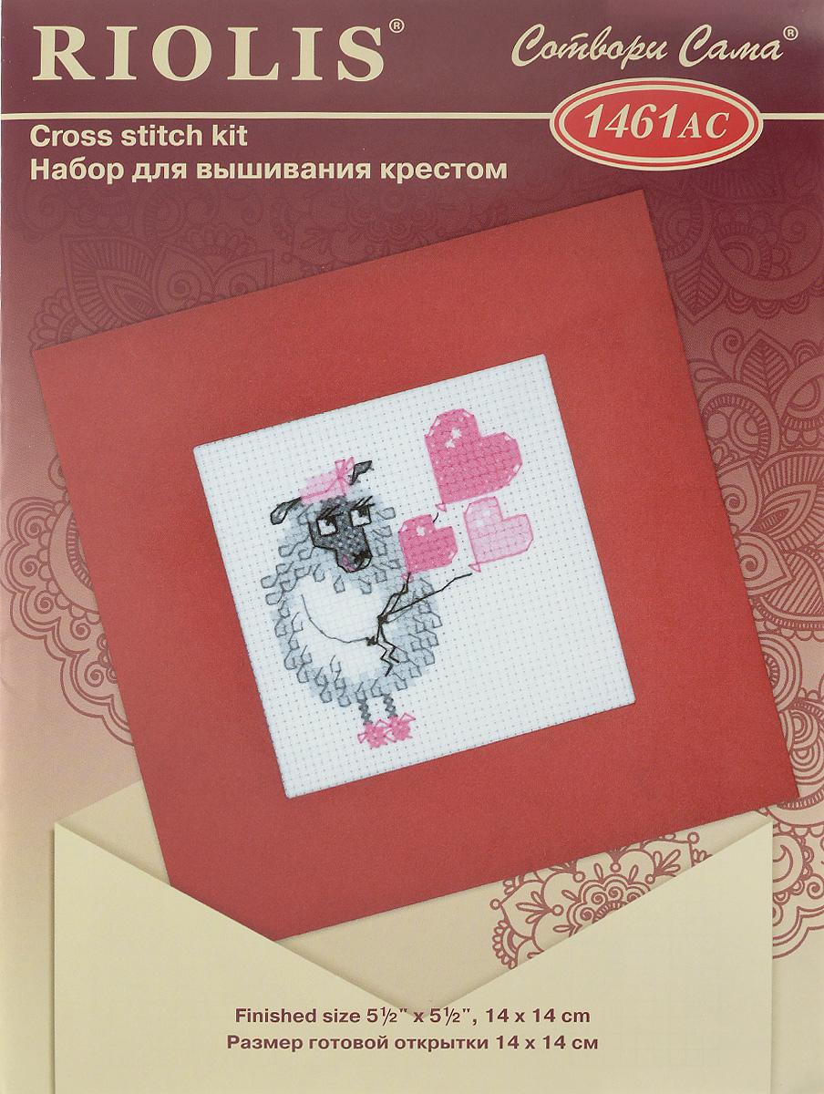 Риолис открытки для вышивания, поздравительную открытку