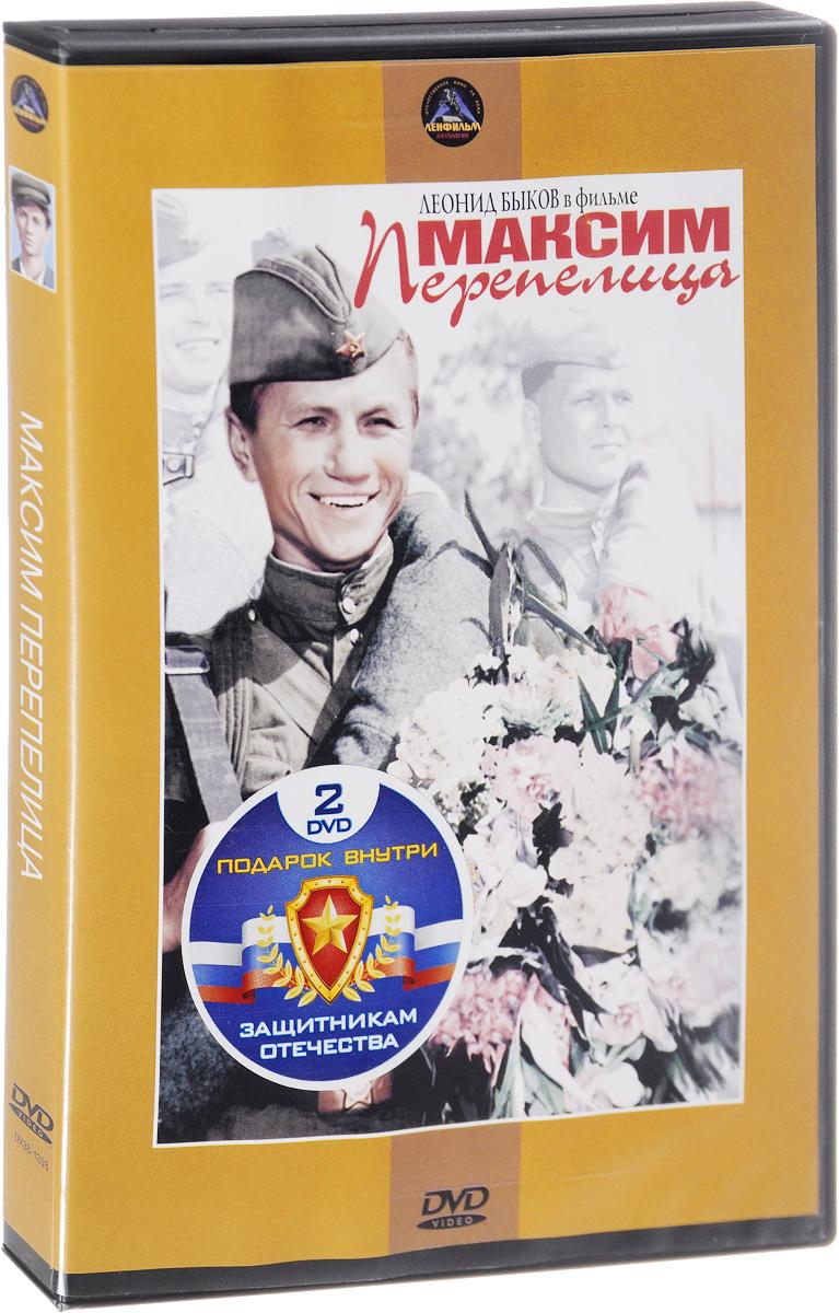 Дороги войны: Актриса / Максим Перепелица (2 DVD) дороги войны в бой идут одни старики добровольцы максим перепелица 3 dvd