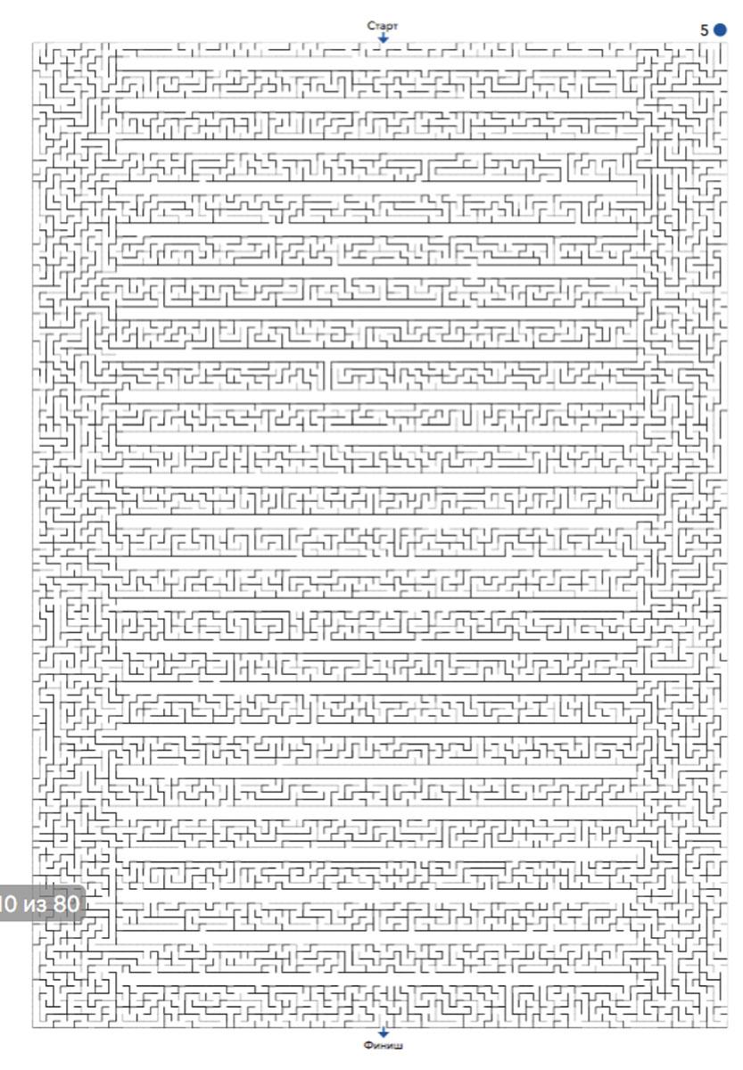 Невероятные лабиринты. 30 уникальных и сложнейших головоломок. Гарет Мур