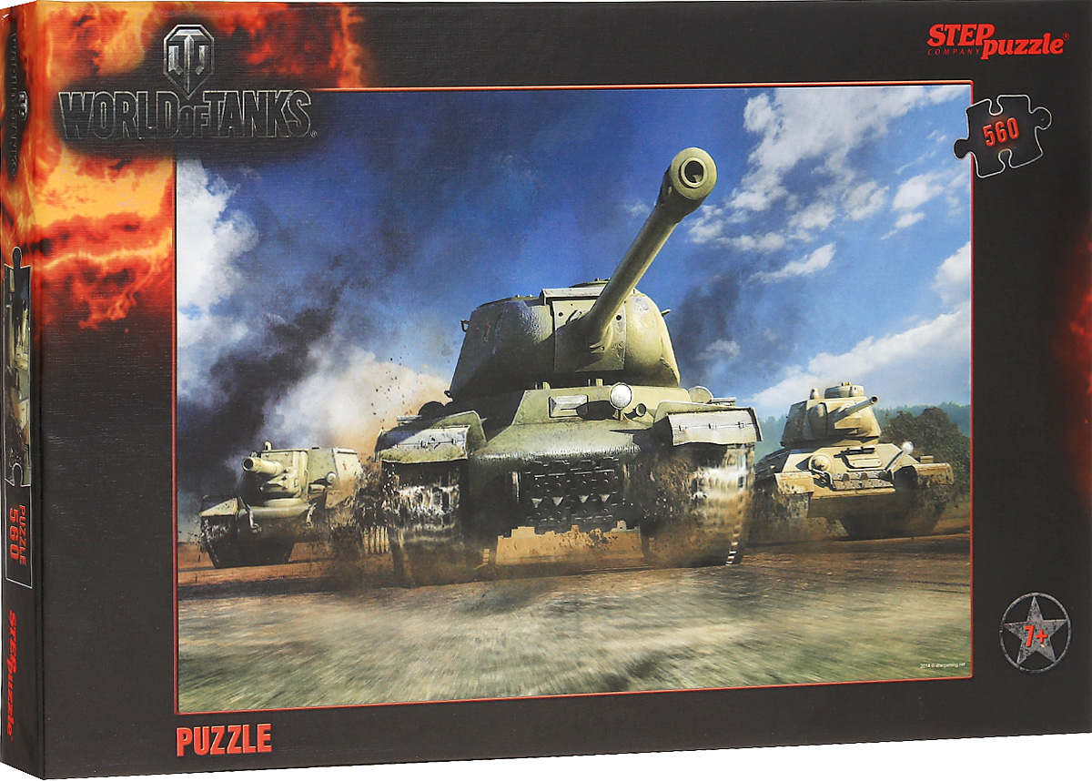 Step Puzzle Пазл World of Tanks 97027