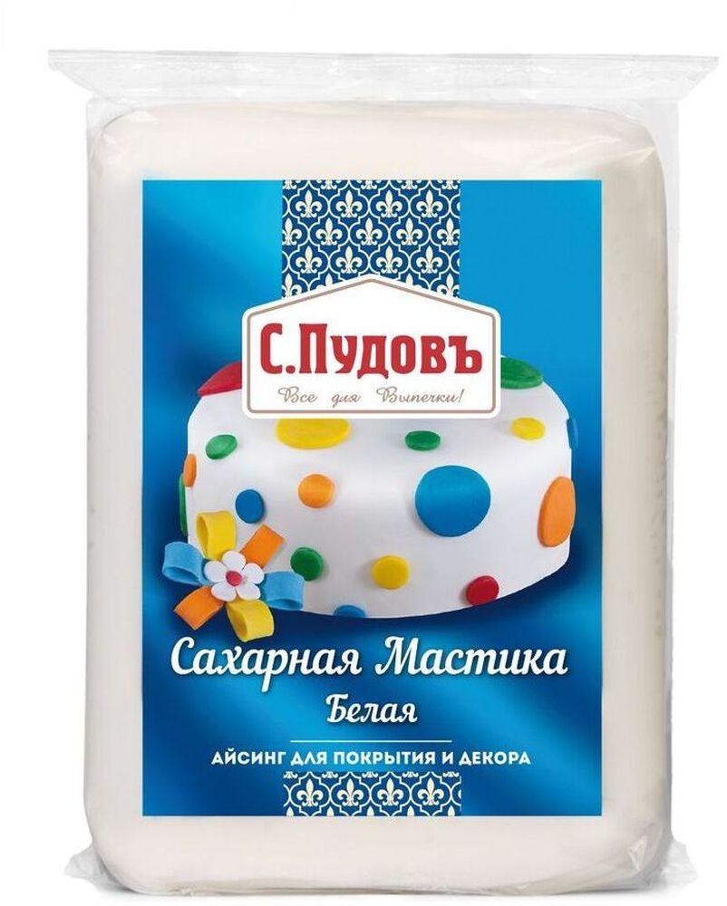 Пудовъ мастика сахарная белая, 500 г принтер лазерный canon i sensys lbp6030b 8468b006 a4