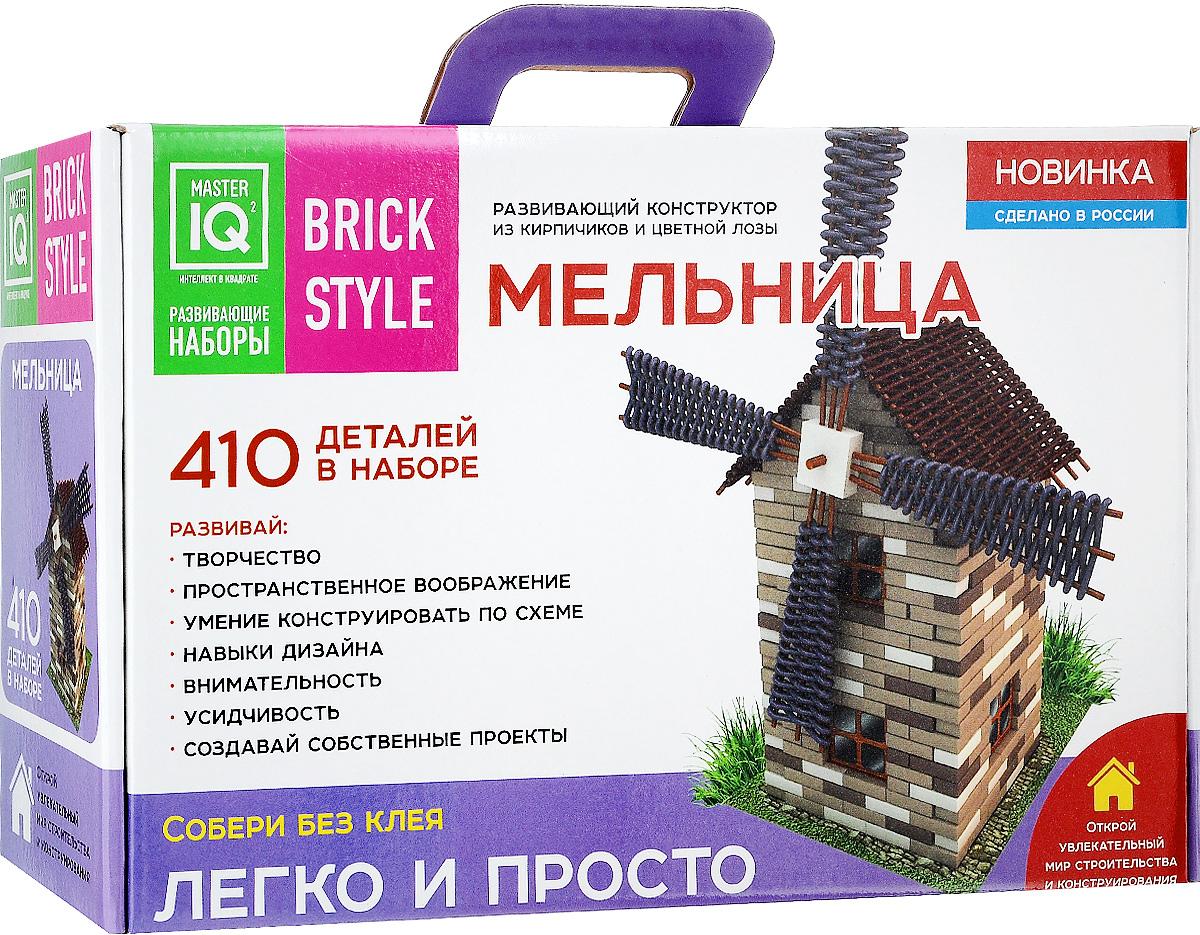 Конструктор Master IQ2 Brick Style Мельница