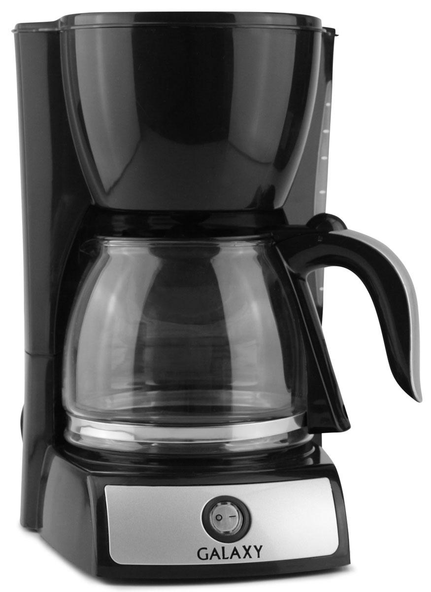 Кофеварка капельная Galaxy GL 0703 кофеварка galaxy gl 0700