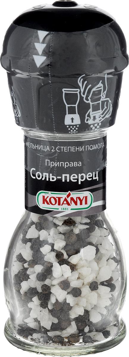 Kotanyi Приправа соль-перец, 65 г приправа kotanyi чили острый мельница 35г