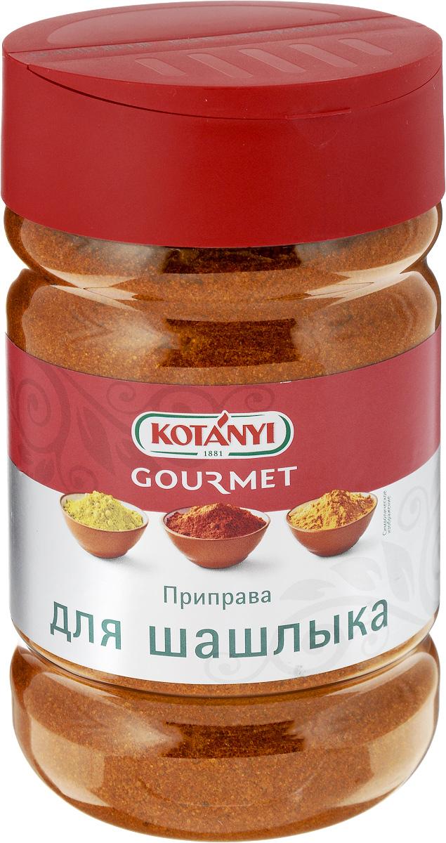 Kotanyi Приправа для шашлыка, 950 г приправа для шашлыка