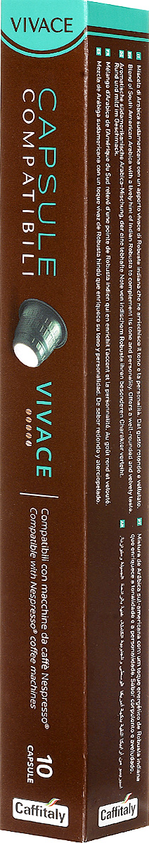 Caffitaly Vivace кофе в капсулах, 10 шт кофе caffitaly кофе в капсулах mesico
