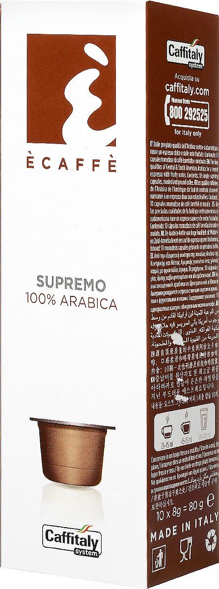 Caffitaly Supremo кофе в капсулах, 10 шт8032680750205Из высокоценной арабики из Центральной и Южной Америки рождается эспрессо с мягким вкусом и ароматом с фруктовыми нотками. Эксклюзивная система упаковки в капсулы сохраняет полноту аромата и несравненный вкус свежемолотого кофе. Содержимое: 10 одноразовых капсул с обжаренным молотым кофе. Крепость 8/10. Вес одной капсулы: 8 г. Кофе: мифы и факты. Статья OZON Гид