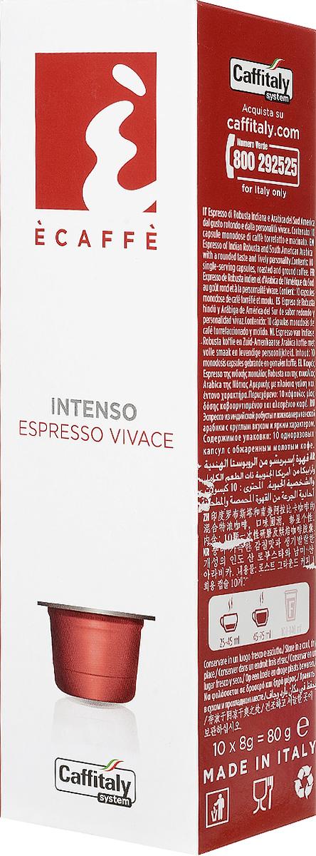 Caffitaly Intenso кофе в капсулах, 10 шт капсулы caffitaly system deca 10шт