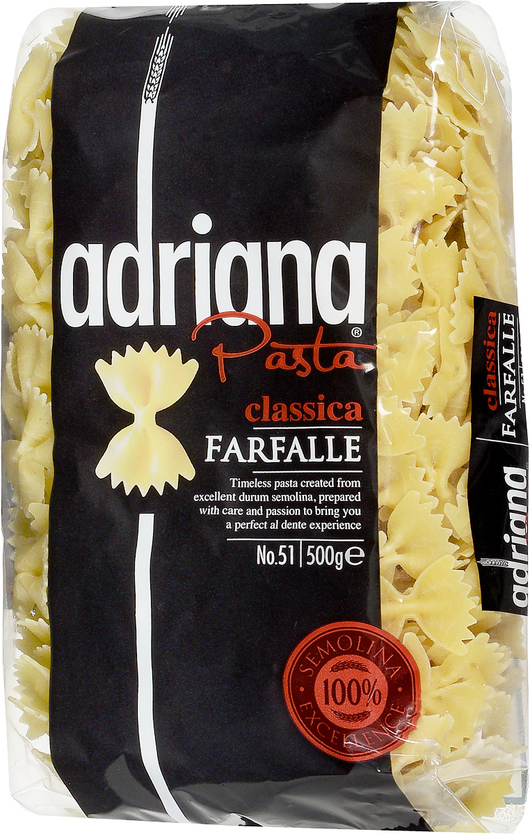 Adriana Farfalle паста, 500 г