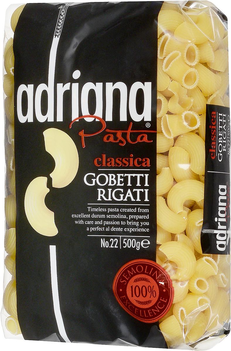 Adriana Gobetti Rigati паста, 500 г