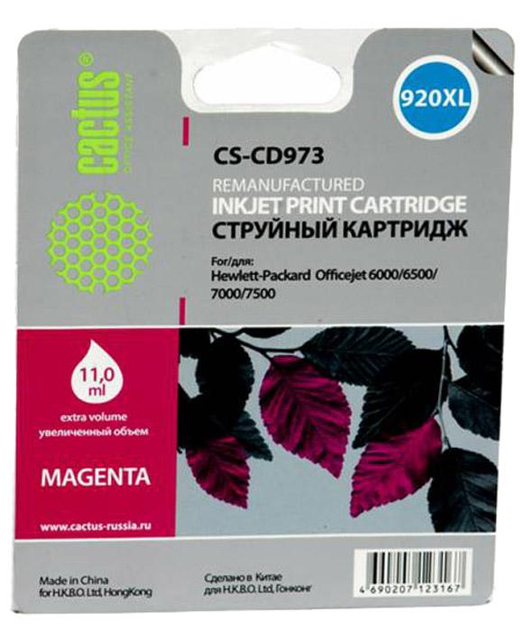 Cactus CS-CD973 №920XL, Magenta картридж струйный для HP OfficeJet 6000/6500/7000/7500 цена в Москве и Питере
