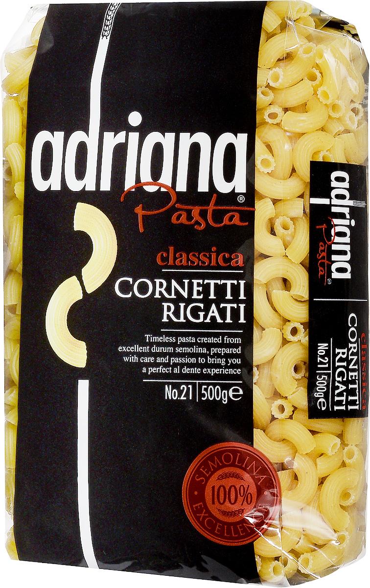 Adriana Cornetti Rigati паста, 500 г