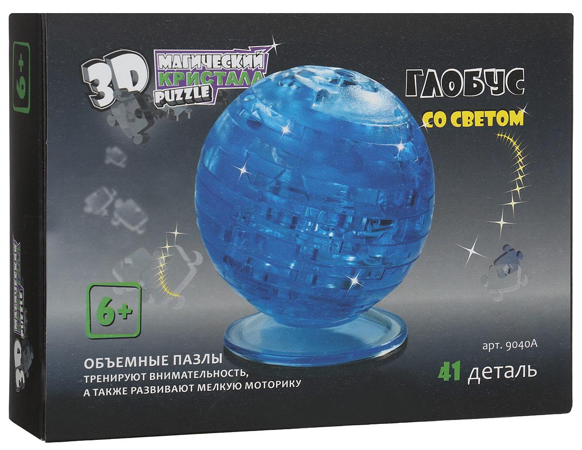 3D Пазл 3D Puzzle Магический Кристалл 9040A_прозрачный9040A_прозрачныйРазвивающие головоломки нового поколения - объемные пазлы. ЗЕМЛЯ — третья планета от Солнца. Символ жизни, стабильности и богатства. Объемные пазлы 3D puzzle Магический Кристалл подойдут как детям, так и взрослым. Вы получите не только массу удовольствия, собирая кристаллические фигуры, но и проведете время с пользой: объемные пазлы развивают мелкую моторику рук, а также тренируют внимательность.