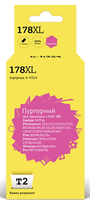 T2 IC-H324 картридж с чипом для HP Deskjet 3070A/Photosmart 6510/7510/B110/C8583 (№178XL), Magenta картридж t2 ic h321 178xl аналог cb321 cn68 для hp deskjet 3070a photosmart 6510 7510 b110 c8583 черный с чипом